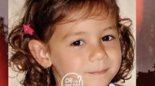 respect yourself.  Dennis Bebeton, Former Prosecutor's Phone Call: A Shocking End for Little Girl?