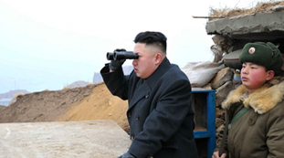 New strategic missile.  Kim Jong-un, the ultimate madness: nuclear challenge to the United States, that's why it's a threat