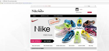 sito nike online
